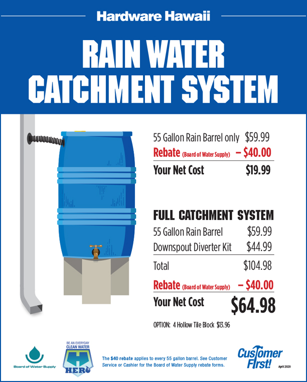 HardwareHawaii_RainWater_Catchment